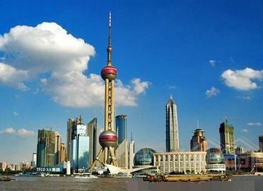 斯洛文尼亚驻上海领事馆
